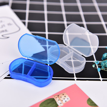 1pc 2 Grids Container Tablet Sorter Box Mini Medicine 7 Day Weekly Storage Pill Case Organizer 360 degree rotation round shape 7 day 7 compartment medicine pill storage box white blue