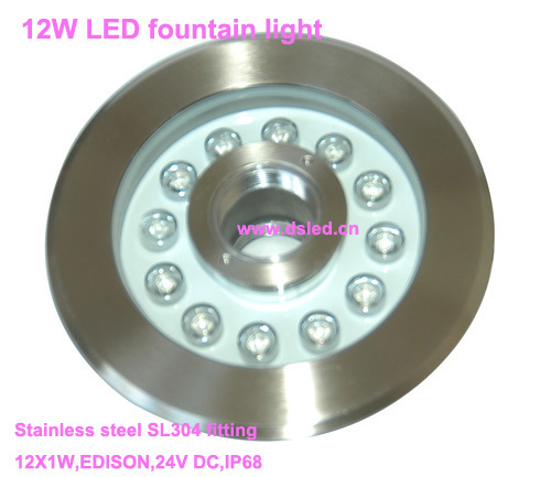P68,stainless steel High power 12W LED fountain light, underwater LED light,24V DC,DS-10-49-12W,good quality 2-Year warranty meziere wp101b sbc billet elec w p