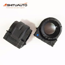 General 2PCS Front Axle Anti-roll Bar Bushing Kit isolation Stabilizer Rubber For Chevrolet Cruze Opel ASTRA 13281784