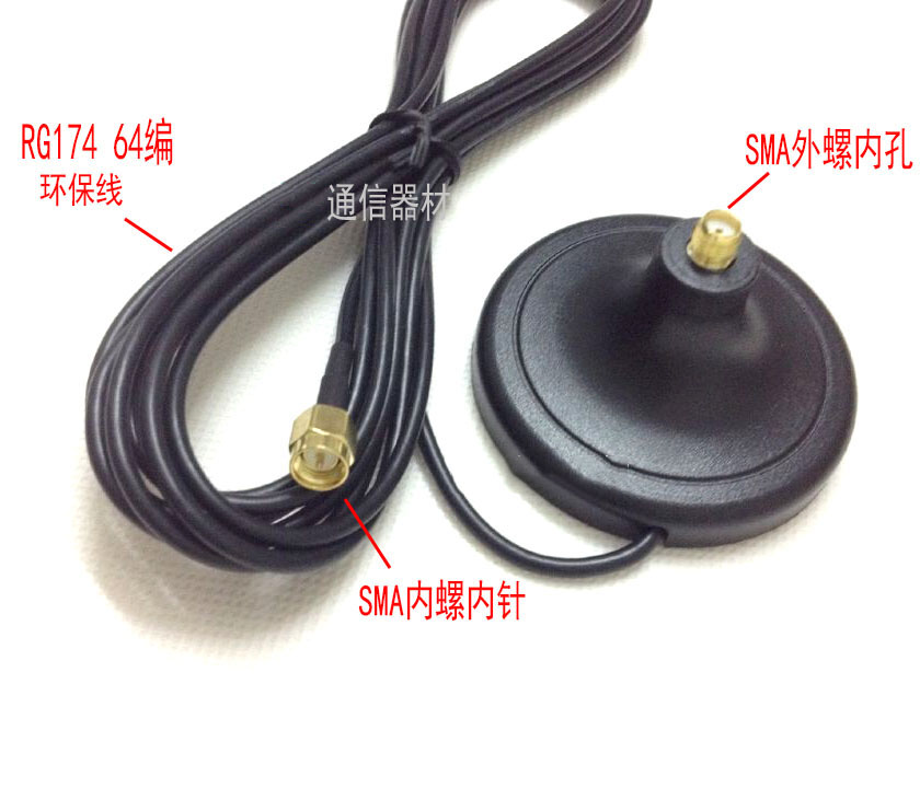 3M Brand New SMA male to female extension RG174 coaxial cable cord magnet Base Holder for WIFI GPS GSM wireless module