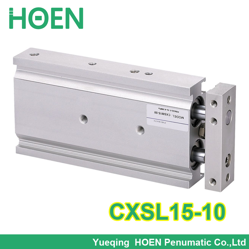 CXSL15-10 SMC double cylinder air cylinder pneumatic cylinder component air tools CXSL series cxsm25 10 cxsm25 15 cxsm25 20 cxsm25 25 smc dual rod cylinder basic type pneumatic component air tools cxsm series have stock