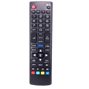 Image 3 - Yeni uzaktan kumanda LG LED LCD WEBOS HD TV AKB73975729 AKB73975761 50PB960 50PB960V 60PB960 60PB960V 42LB700V 47LB700V