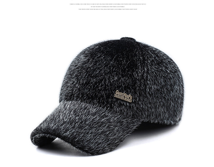 17 Winter Men's Warm Baseball Caps with Ear Flaps in Cold Weather Families Dad's Warm Hats Father's Best Gifts Keep Warm Hats 3