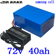 72V 40AH Lithium battery 72V 40AH Electric bike Battery 72V 3000W 4000W scooter battery use samsung cell with charger free tax(China)