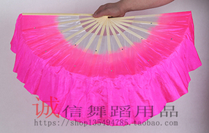 Image 3 - Chinese Traditional Polyester Fans Veils with 2 sides Gradient color Stage Show Props Fans double side different colors