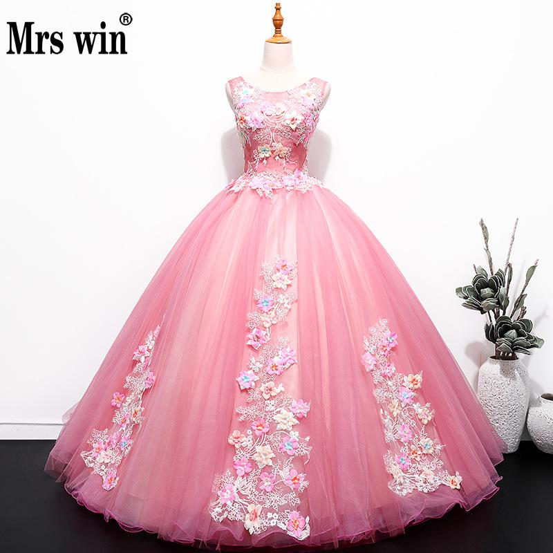 Quinceanera Dress 2018 New Mrs Win The Luxury Party Prom Formal Ball Gown Sweet Quinceanera Dresses