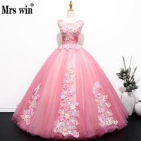 Quinceanera Dress 2018 New Mrs Win The Luxury Party Prom Formal Ball Gown Sweet Quinceanera Dresses Vestidos De 15 Anos