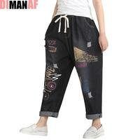 בתוספת גודל קיץ לנשים הרמון מכנסיים רגל רחבים אלסטי גודל גדול Loose רטרו האופנה Vintage כותנה ג 'ינס שחור ג' ינס