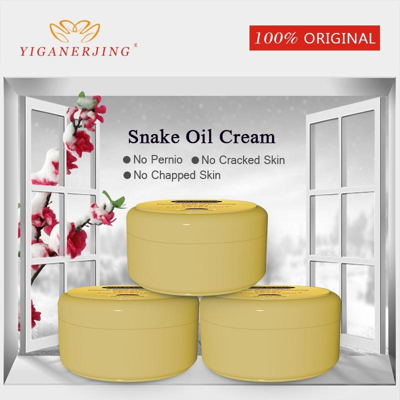 100g YIGANERJING Snake Oil Cream Vitamin E Retinol Intensive Healing Moisturizer Anti Chapping Anti Dry Hand Feet And Body Cream