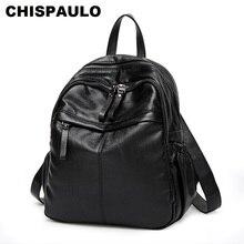 Дизайнер Пояса из натуральной кожи Kanken цепь пакет большой Ёмкость ноутбук Crossbody плеча Путешествия Школьные сумки N012