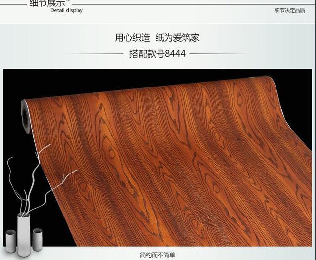 Impermeable papel de pared de vinilo muebles armario puerta adhesivos madera papel tapiz auto - Rollos adhesivos para muebles ...