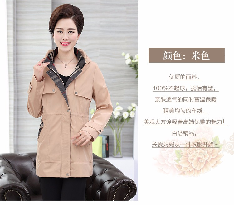 British Style Woman Beige Trench Coat Red Black Overcoat Middle Aged Women\'s Casual Trench Lady Casual Duster Coats 40s 50s 60s Windbreakers (14)