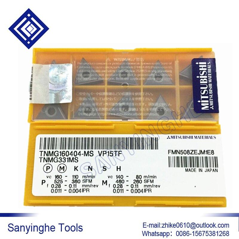 送料無料高品質50ピース/ロットTNMG160404 MS vp15tf/TNMG160408 MS vp15tf cnc超硬旋削インサート  グループ上の ツール からの ターニングツール の中 1