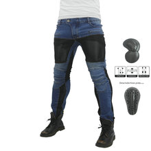 2019 VOLERO MOTORPOOL jeans PK719 Jeans Leisure Motorcycle Men's Off-road Outdoor Jean/cycling Pants With Protect Equipment цена 2017