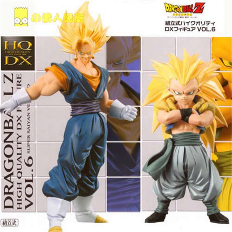Hot ! NEW 2pcs/set 17cm dragonball dragon ball Super Saiyan Gogeta Gotenks Son Goku Kakarotto action figure toys Christmas doll
