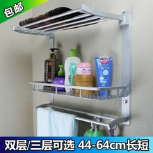 Towel rack space aluminum bathroom shelf 2 floor no punching toilet bath towel folding three layers