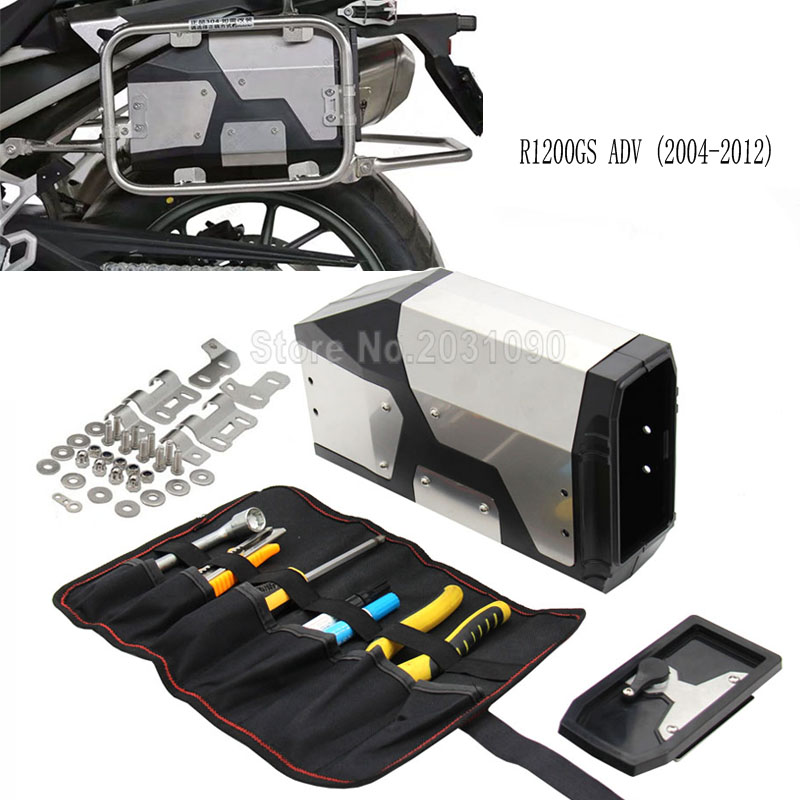 For BMW R1200GS LC Adventure 2013 2017 R1200GS Decorative Aluminum Box Toolbox Suitable for BMW side