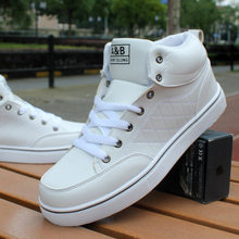 637bfbf76ac8 Comfort Male High Shoes Sneaker Patent Leather Shoes For Men White Street  Male Lie Fallow Shoes Flat Vogue Metrosexual shoes