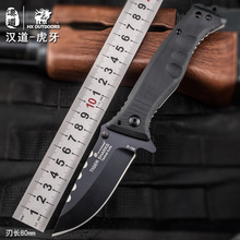 HX Outdoors D2 Steel Blade Camping Folding Knife Survival Foldable Cs go Hiking Diving Tactical Knives EDC Multi Tool Karambit
