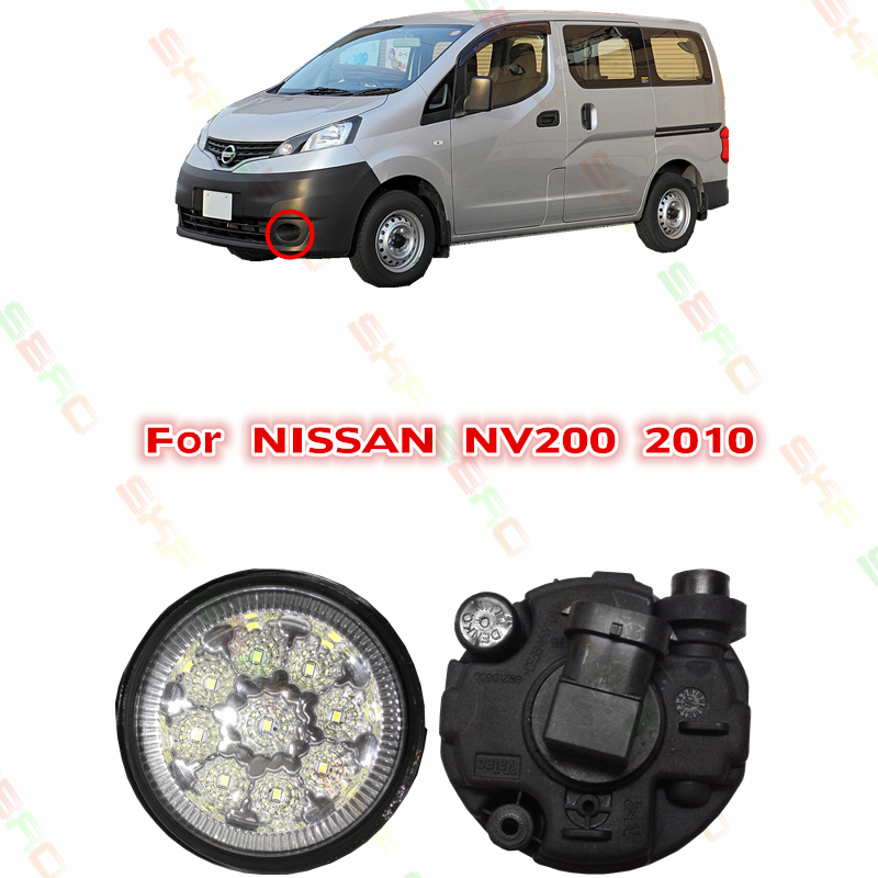 Car styling LED Fog LAMP Lamps For NISSAN NV200 Box 2010-2015 FOG LIGHTS DRL 3000-6000K Refit BLUE YELLOW WHITE