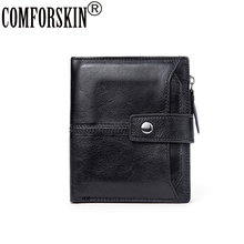 COMFORSKIN Detachable Card Slots Brand Business Genuine Leather Men Wallets European And American Multi-Card Bit Mens Purse