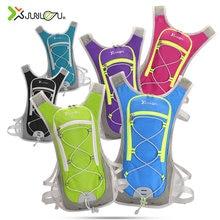 Сверхлегкий нейлоновый рюкзак для бега, мужской женский рюкзак для марафона, фитнеса, гидратации, спортивные аксессуары, велосипедные походные сумки