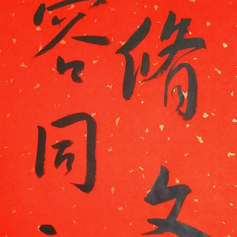 Papel de Arroz da Caligrafia Escrita Papel Xuan