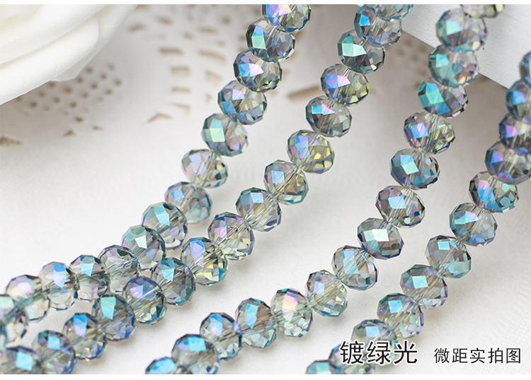 Plated green Color 2mm,3mm,4mm,6mm,8mm 10mm,12mm 5040# AAA Top Quality loose Crystal Rondelle Glass beads wholesale light blue color 5000 crystal glass beads loose round stones spacer for jewelry garment 4mm 6mm 8mm 10mm