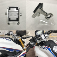 For BMW G310GS G310R G310 motorcycle navigation frame and USB charger mobile phone installation bracket