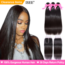 Straight Hair Bundles With Closure ISEE HAIR Virgin Human Hair Bundles With Closure Brazilian Hair Weave Bundles With Closure(China)
