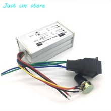 Bringsmart CCM6D  Motor Speed Controller PWM DC 9V-60V 10A Pulse Drive Plate Control Mini Motor Governor Dc motor manufacturers selling micro brushless dc motor blower drive pwm speed regulating motor control board ws2406dca 200 ob4