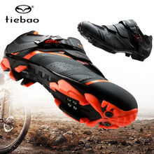 Tiebao Professional MTB Cycling Shoes Men Women Bike Self-Locking Shoes Breathable Bicycle Nylon-Fibreglass Sole Shoes