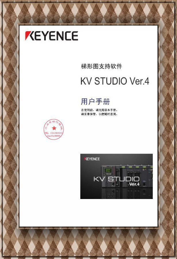 US $23 33 |KV Studio Ver 4 User Manual / PLC programming manual / Keyence  PLC Manual trong KV Studio Ver 4 User Manual / PLC programming manual /