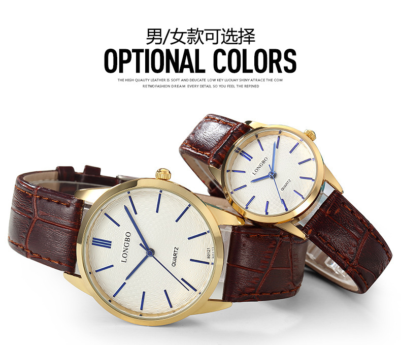 Fashion LONGBO Brand Waterproof Leather Watch Male Woman Lovers' Male Lady Top Quality Quartz Watch Sports Watches