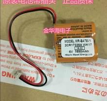 1 pces original importado 2cr17335a plc bateria de lítio com plugue wk17 MR-BAT6V1