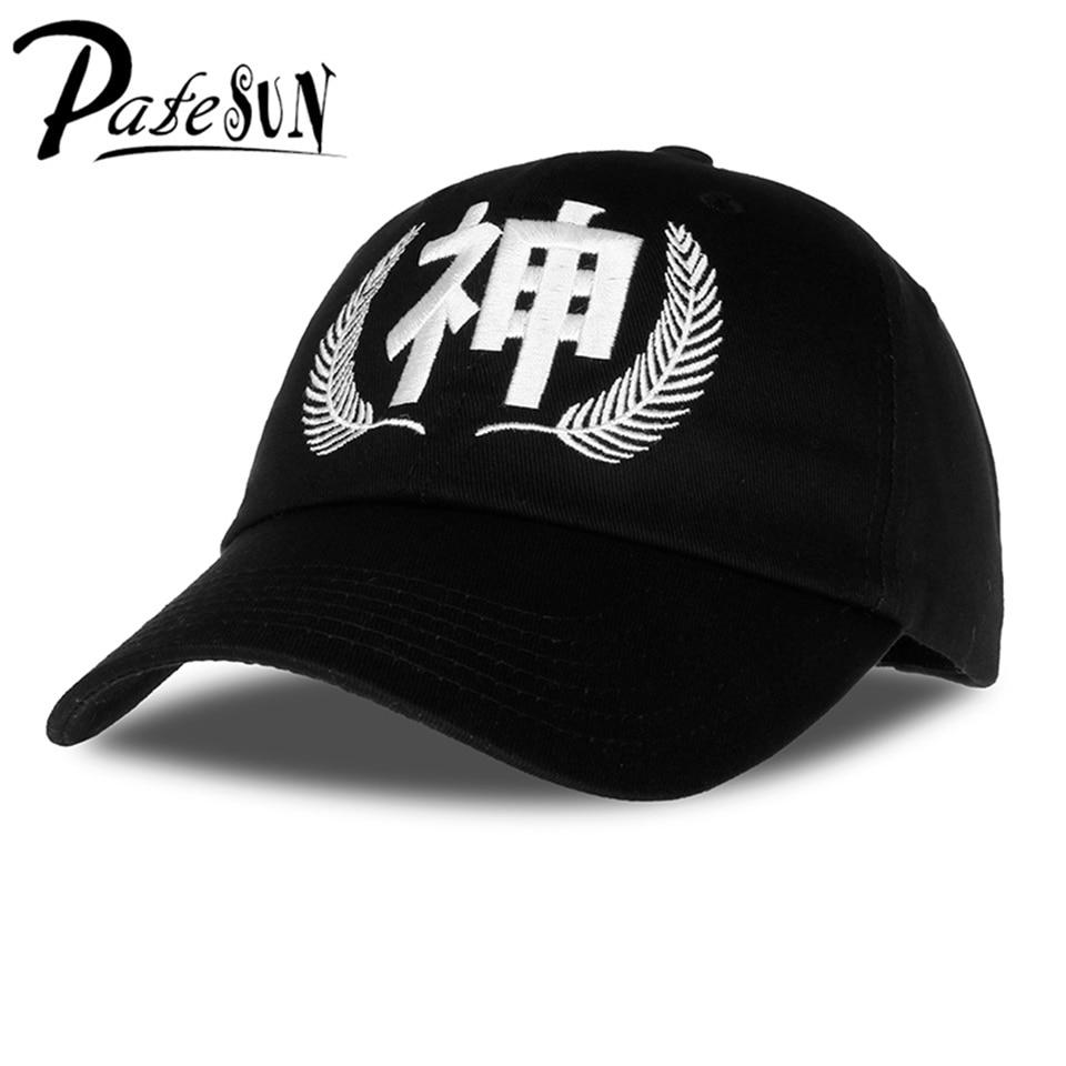 Patesun dios bordado snapback gorra de béisbol letra de la manera nuevo  estilo chino hueso marca e01d87cfbeb