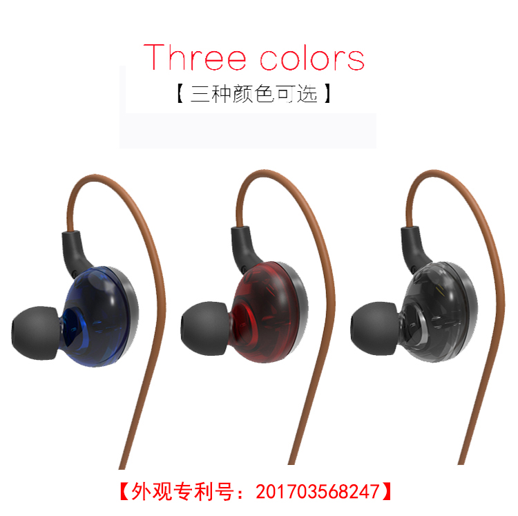 New SENFER EN900 2BA+2DD In Ear Earphone Hybrid 4 Driver Unit HIFI DJ Earphones Headset With MMCX Interface Free Shipping 2017 rose 3d 7 in ear earphone dd with ba hybrid drive unit hifi monitor dj 3d printing customized earphone with mmcx interface