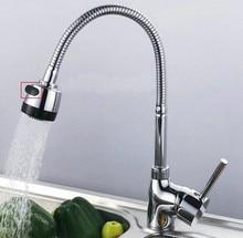 360 градусов поворотный спрей и поток двойного назначения кухня водопроводный кран горячей и холодной смеситель для раковины Dona1144