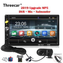 2din Autoradio 7 pollice Touch mirrorlink Lettore Android subwoofer DVR Player Autoradio Bluetooth Videocamera vista posteriore registratore a nastro