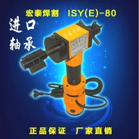ISY 80 Electric Upgrading Pipe Groove Machine Pipe Cutting Chamfer Machine Electric Stainless Steel Groove Machine