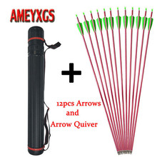12pcs 31.5 Spine 500 Archery Aluminum Arrow And Adjustable Arrows Quiver 100grain Arrowhead For Hunting Shooting Accessories