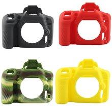 Camera case non-slip wear-resistant comfortable portable durable For Nikon D750 big single Silicone Case