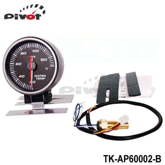Pivote - AP 60 MM medidor de temperatura del agua electtro ( negro ) TK-AP60002-B