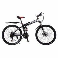 Altruism X9 Горный Велосипед Складной 26 Дюймов 24 Скорости Дискового Тормоза MTB