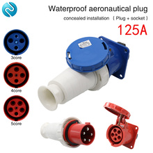 Aviation plug socket industrial waterproof connector 3 core 4 core 5 core 125A concealed installation aviation butt plug