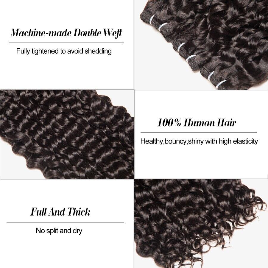 Малайзии пучки волос с закрытием RXY Волосы remy 3bundles волна воды человеческих волос пучки с закрытием более волна Кружева закрытия