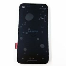 High Quality For xiaomi 2 MI2 2S LCD Display touch Screen Digitizer + Frame + tempered glass protector