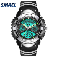 Fashion SMAEL Top Brand Children Watches LED Digital Quartz Watch Boy Girl Student 0616 30M Waterproof Wristwatches For Kids