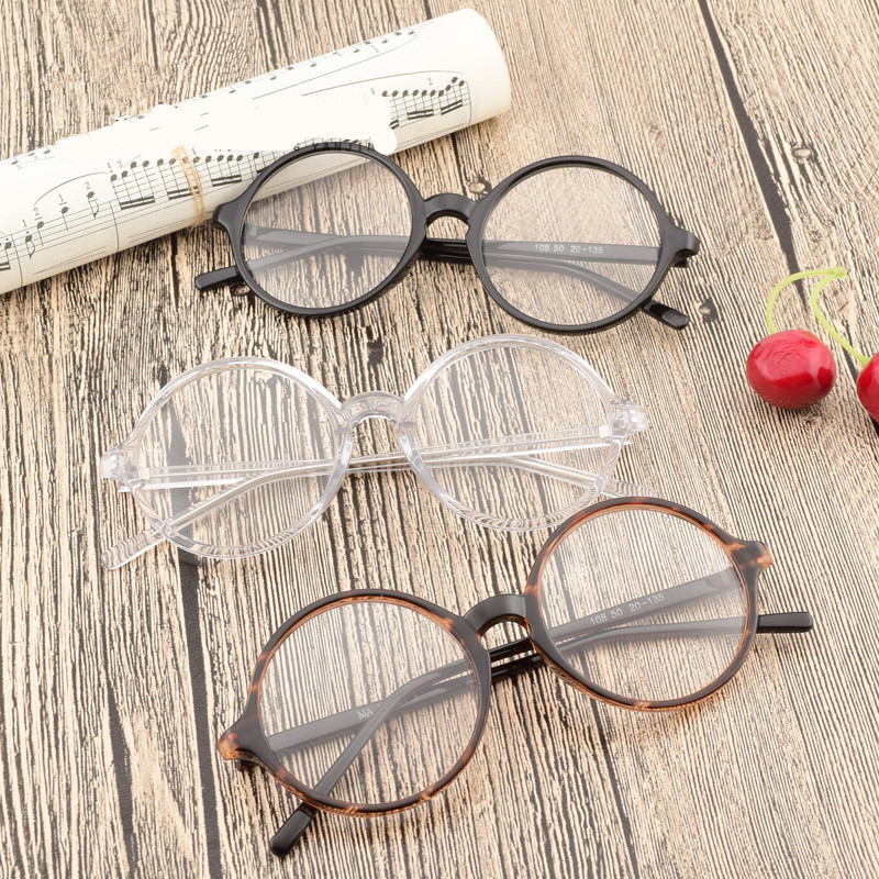 7 Sizes Retro Round Decoration Glasses Frame Kids Adult Oversized Face Eyewear Frame With 0 Clear Lenses 43/45/47/50/52/54/58