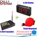 Cola pantalla de llamada sistema dispensador de billetes con teclado numérico y monitor de megafonía inalámbrica